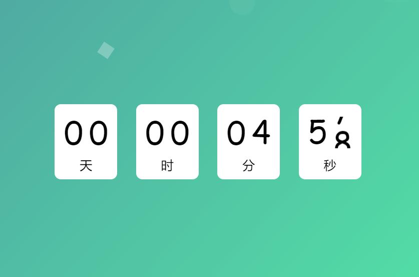 TimePicker